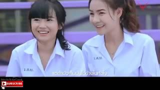 Thai mix Hindi love song keh du tumhe ya chup rahu Full HD