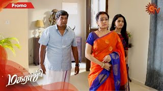 Magarasi - Promo | 6th January 2020 | Sun TV Serial | Tamil Serial