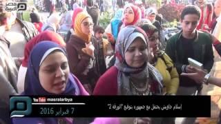 مصر العربية | إسلام جاويش يحتفل مع جمهوره بتوقيع