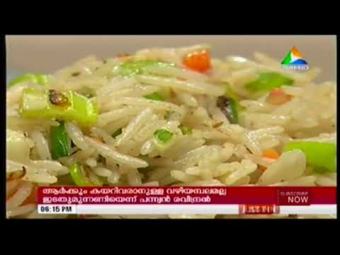 The Burger Junction @ Kochi, Slice of Spices | Money Watch│04/02/2018