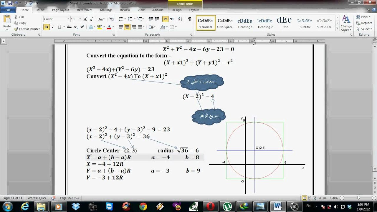 Area Of Circle Using Simulation
