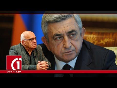 Սերժ Սարգսյանը պետության լիկվիդացիայի քաղաքականություն է իրականացնում