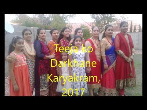 Teeja ko Darkhane Karyakram Bhandari Pariwar ko Nivash maa Chandler, AZ USA 2017