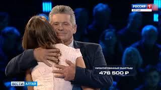 Пенсионер из Камня-на-Оби стал участником шоу «Стена» с Андреем Малаховым