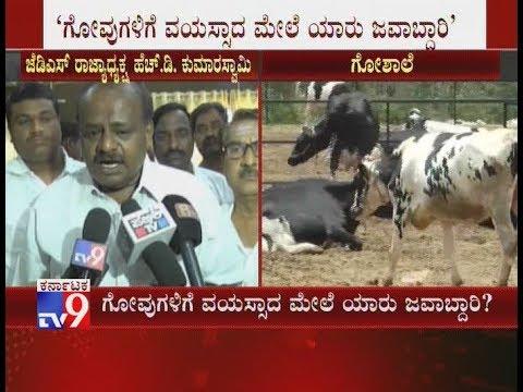 HD Kumaraswamy Reacts To ''Ban on Cow Slaughter''