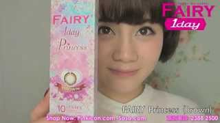 人氣Blogger-譚杏藍 (小花) Fairy One Day Con隱形眼鏡【試用分享】Princess和Natural系列