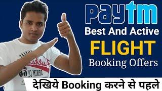 Paytm Best Flight Booking Offers 2019 | Flight Booking करने से पहले इस Video को जरूर देख लीजिए