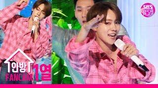 [안방1열 직캠4K] 위너 김진우 공식 직캠 '아예(AH YEAH)' (WINNER  JINWOO Official Fancam)