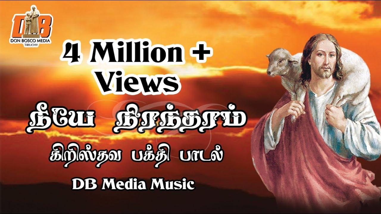 Download Neeye Niranatarm   Swarnalatha    Orginal Song   Don bosco Media  Fr Agilan