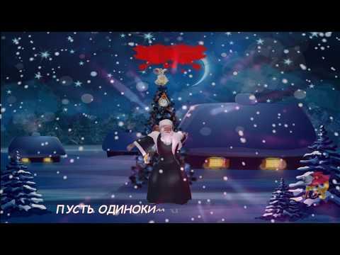 ПОЗДРАВЛЯЮ СО СТАРЫМ НОВЫМ ГОДОМ!!! ОЧЕНЬ КРАСИВОЕ ПОЗДРАВЛЕНИЕ!!! - Прикольное видео онлайн