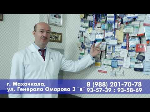 Клиника исмаилова