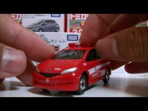 トミカ トミカくじ16 消防指揮車コレクション 開封 2
