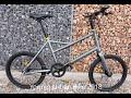 Yooniq Urban Sram i-motion Bike 2018
