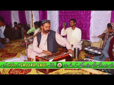 Permalink to Shafaullah Khan Rokhri New Mp3 Songs Download
