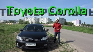 Toyota Corolla 2014: цена, фото, характеристики, видео Королла 2014