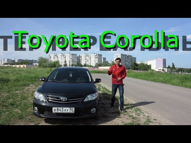 Честный тест драйв Toyota Corolla 1.6л 124 л/с АКПП