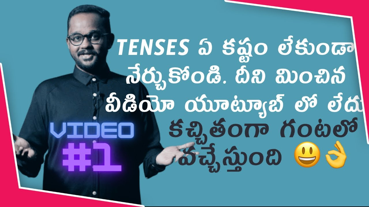 How to learn tenses in telugu learning english day also rh youtube