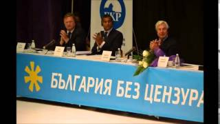 Интервю с Николай Бареков и Джефри ван Орден