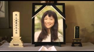 5月30日(土)より新宿ピカデリー他にて全国公開 『夫婦フーフー日記』 ...