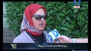 الكرة فى دريم اول لقاء مع عائلة بطل العالم لكمال الاجسام الشحات مبروك