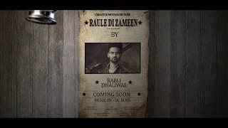 Motion Poster | Raule Di Zameen | Babli Dhaliwal | DC Boss | New Punjabi Song