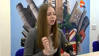 Новая школа иностранных языков в Йошкар-Оле