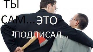 КОЛЛЕКТОРЫ ПРИДУМАЛИ, КАК ОБОЙТИ АНТИКОЛЛЕКТОРСКИЙ ЗАКОН.