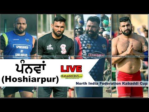 🔴 [Live] Panwan (Hoshiarpur) North India Federation Kabaddi Cup 26 Jan 2018
