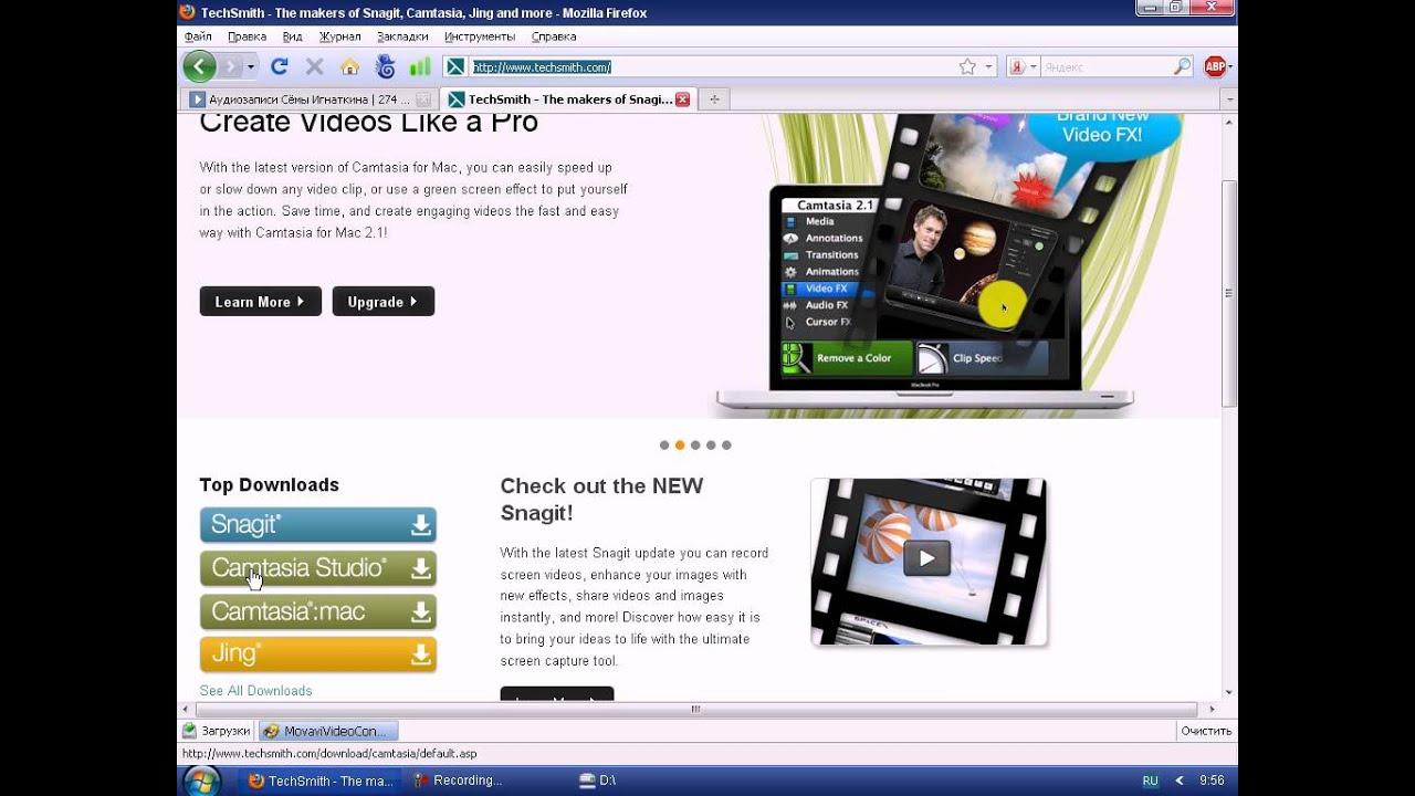 camtasia studio 7.1 free download