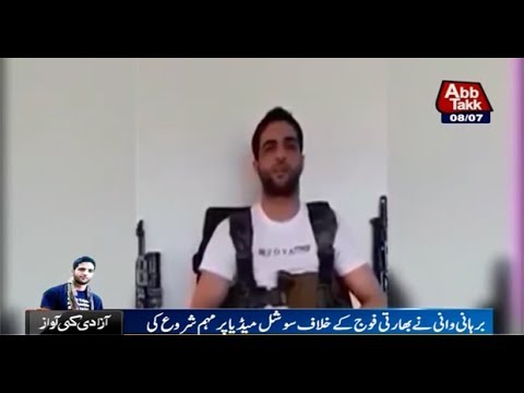 Burhan Wani Started Campaign on Social Media Against Indian Army
