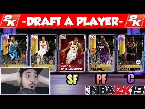 nba-2k19-*new*-draft-mode-series-in-myteam-with-so-many-pink-diamond-pulls