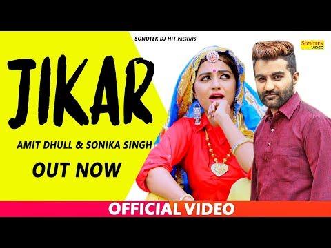 JIKAR | Sonika Singh & Amit Dhull  | Latest Haryanvi New Song 2020 | Sonotek Dj Hit