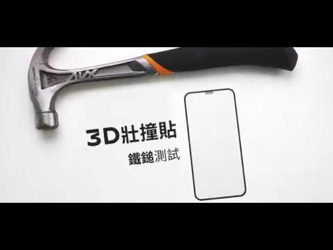 犀牛盾3D壯撞貼☆免運費☆免費代貼自取送空壓殼☆iPhone 11 11pro Max SE2 XR Xs 8☆機飛狗跳