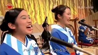 NHK 民謡魂 牛深高校郷土芸能部