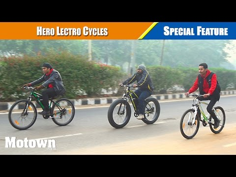 Hero Lectro cycles | Fun with electric pedal assisted cycles | Motown India