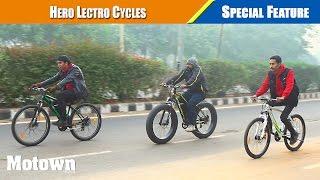 Fun with Hero Lectro cycles