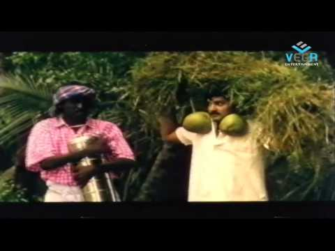 Vadivelu Vignesh Super Comedy Scene : Chellakannu Movie