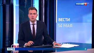 Смотреть видео Подмосковный таксист оказался телефонным мошенником   Россия 24 онлайн