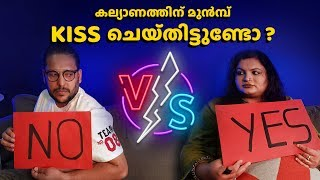 Never Have I Ever Malayalam Challenge. Funny Couple 😂😜😩