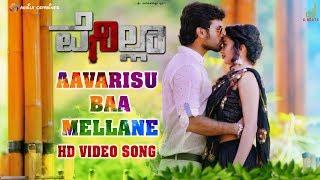 VANILLA  AAVARISU BAA VIDEO SONG  BHARATH B J  AVINASH  JAYATHIRTHA  S JAYARAMU  AKHILA COMBINES