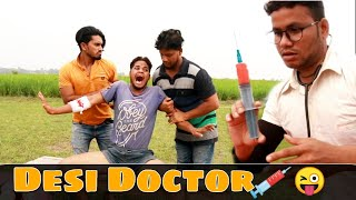 Desi Doctor Hindi Comedy  | Bindas Fun2 |
