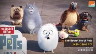 الأبطال الخارقون والحيوانات يتصدرون أفلام 2016