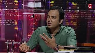Wada Pitiya - 2017.09.26 Thumbnail