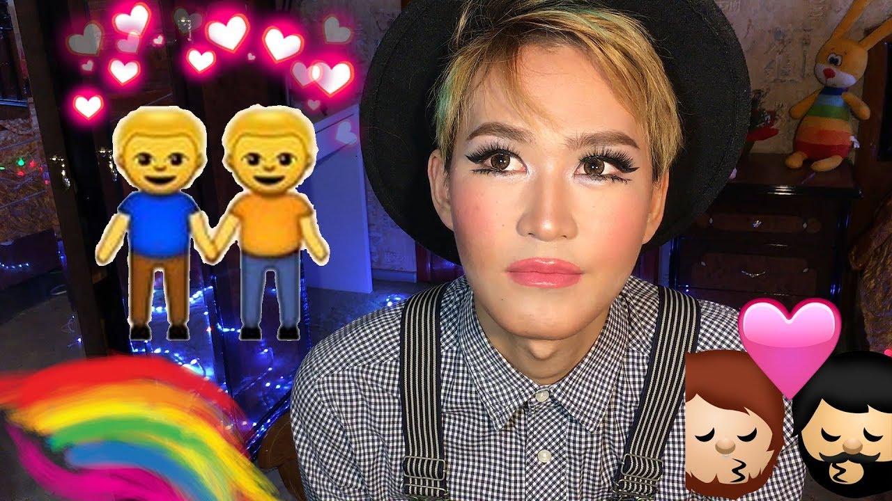 гей форум первый раз онлайн бесплатно
