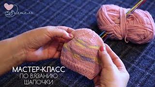 Уроки вязания. Шапочка | Knitting lessons #клуб28петель