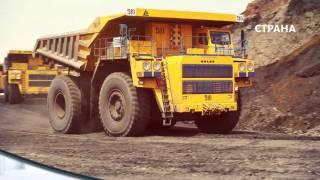 Угольная промышленность   Бизнес   Телеканал