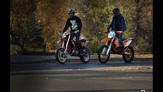 Ride all day ! SMH - Rawa Mazowiecka