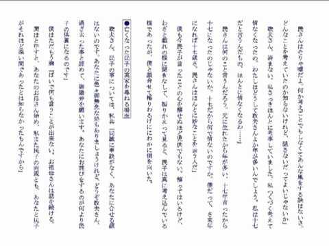 伊藤左千夫「野菊の墓」(朗読:坪井祐実)―名作名文ハイライト