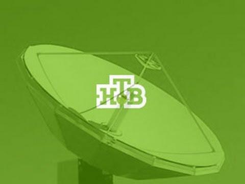 НТВ онлайн — Смотреть прямой эфир бесплатно