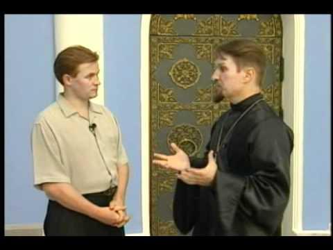 Христианские секты - 1 - Отец Сергей Журавлев